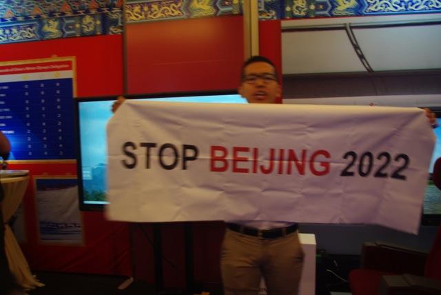 https://fasterskier.com/wp-content/blogs.dir/1/files/2015/06/9-Beijing-Room.jpg